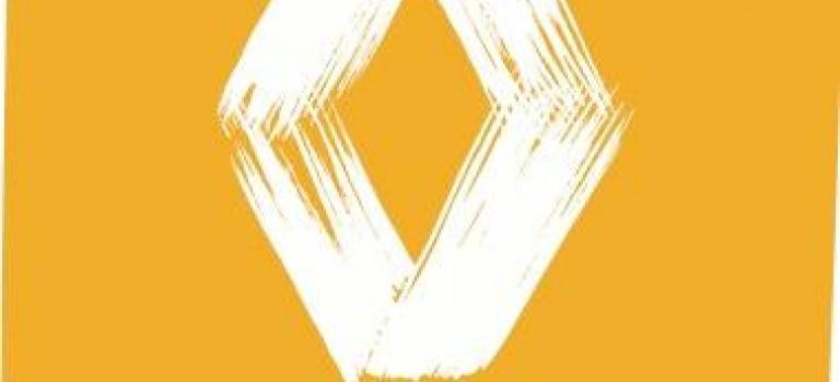 Μελλοντικά μοντελα Renault (Update)