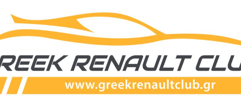 Εκδρομή στην Κεντρική Πελοπόννησο με το Greek Renault Club