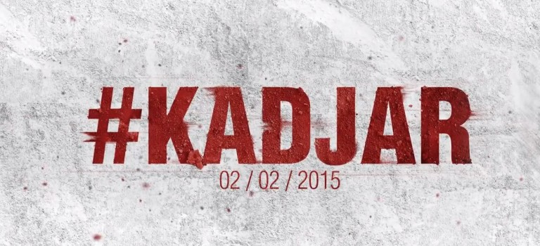 Η αποκάλυψη του νέου Renault KADJAR