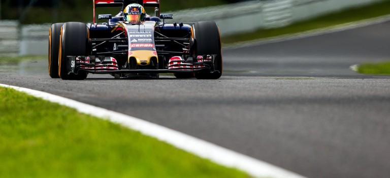 Grand Prix Ιαπωνίας 2015