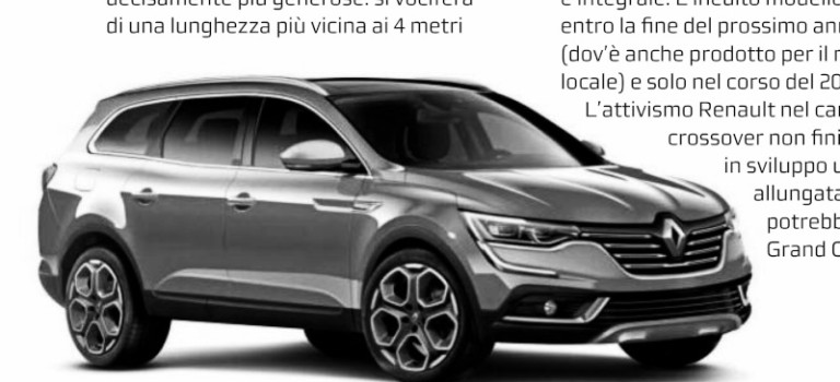 Νέο rendering του Renault Koleos 2016, κοντά στην πραγματικότητα