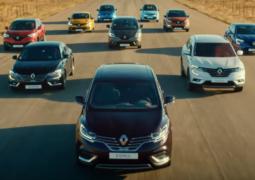 Επιστροφή της Renault στην εταιρική διαφήμιση [Βίντεο]