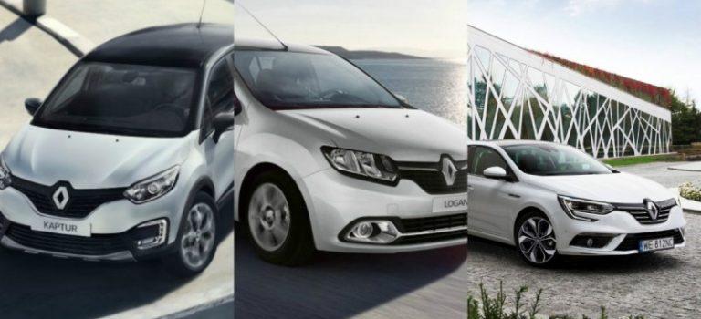 Ινδια: Η Renault βάζει στο παιχνίδι τα Kaptur, Symbol και Megane!
