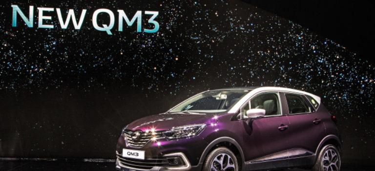 Το νέο RSM QM3 υπογραμμίζει τη γαλλική κομψότητα και την αποδοτικότητα των καυσίμων