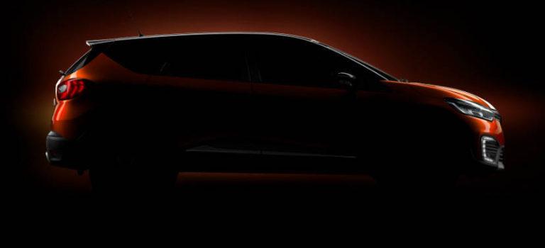Ινδία: Ντεμπούτο για το Renault Captur μέσα στο 2017