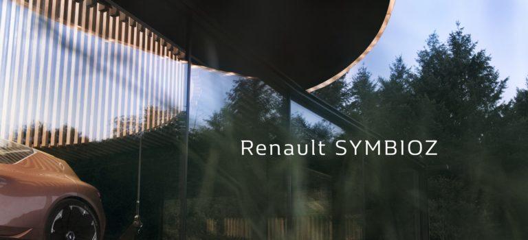 Renault SYMBIOZ: το όραμα για το μέλλον της κινητικότητας