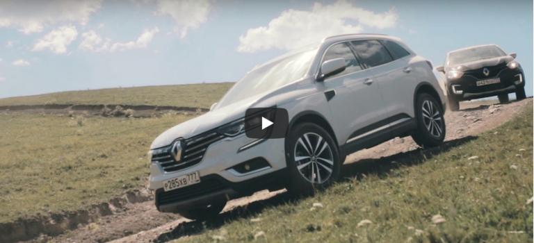 Όλα τα SUV της Renault στο Καζακστάν (vid)