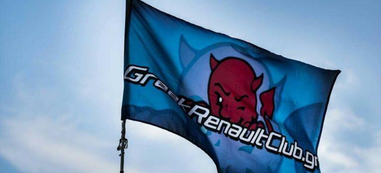 Το Greek Renault Club στα Καλάβρυτα στις 22 Οκτωβρίου 2017