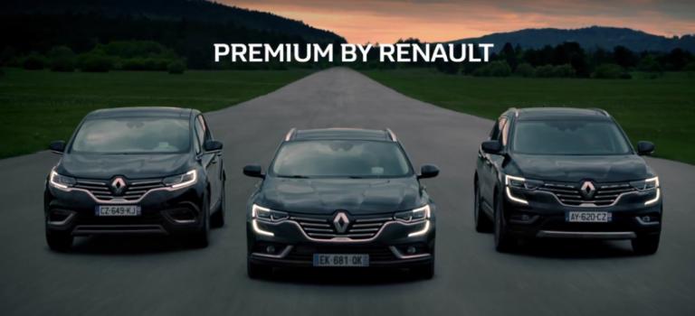 Premium by Renault | Η νέα διαφημιστική καμπάνια της Renault (vid)