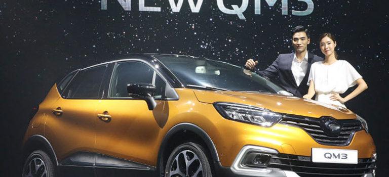 Η έλλειψη νέων μοντέλων πλήττει την Renault Samsung στην αγορά της Κορέας