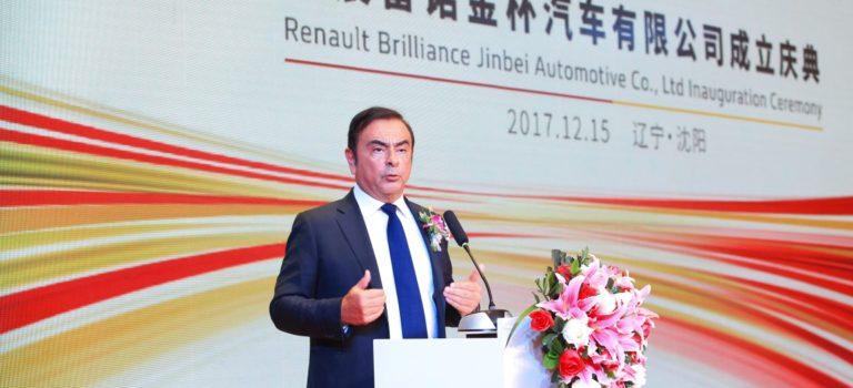 Renault και Brilliance σε κοινή επιχείρηση για την κατασκευή ελαφρών επαγγελματικών οχημάτων στην Κίνα σε τρεις κατηγορίες με τρεις μάρκες