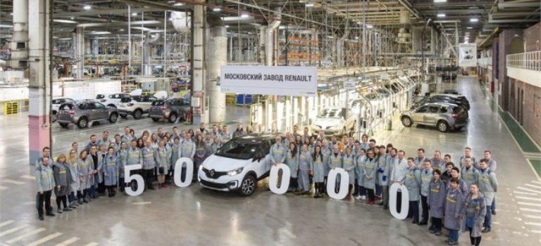 Ρωσία | 50.000 Renault Kaptur από το εργοστάσιο της Renault στην Μόσχα