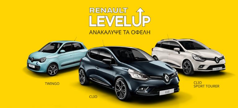 Ελλάδα | Renault Level Up: Νέες προσφορές για τα Twingo, Clio και Clio Sport Tourer