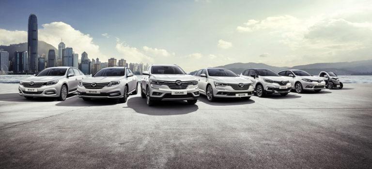 Η συνολική παραγωγή της Renault Samsung φτάνει τα 3 εκατομμύρια οχήματα μετά από 18 χρόνια