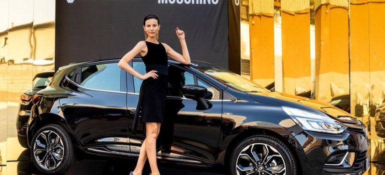 Renault Clio Moschino: Το γαλλικό αυτοκίνητο παντρεύεται την ιταλική δημιουργικότητα (pics)