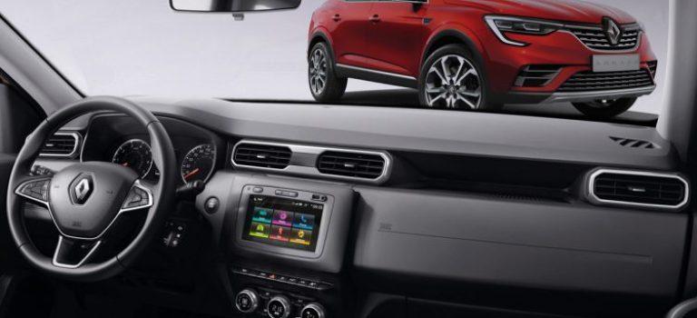 Renault Arkana: ανακαλύψτε το εσωτερικό του