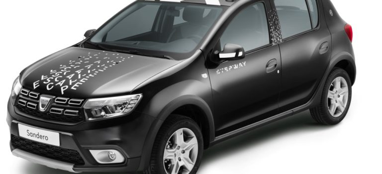 Sandero Stepway Escape: η νέα πολύ περιορισμένη έκδοση της Dacia