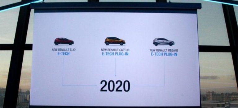 Η Renault ανακοινώνει την άφιξη των υβριδικών Clio, Captur και Megane