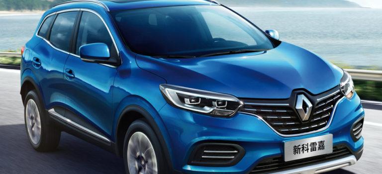 Η Renault παρουσίασε το ανανεωμένο Kadjar για την Κίνα