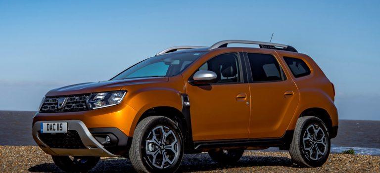 Από 15.980€ το Dacia Duster με τον νέο 1.5 Blue dCi 115 στην Ελλάδα